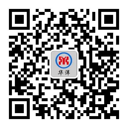 河北易胜博网站官网易胜博注册有限公司